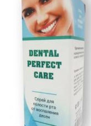 Dental Perfect Care - Спрей для полости рта от воспаления дёсен