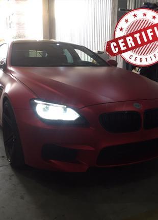 Быстрая сертификация авто!!! Низкие Цены!!!