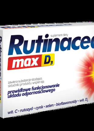 Витамины С+D Rutinacea Max+D3