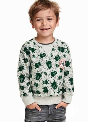 Кофта свитер свитшот  начос 6-8 лет нм сток