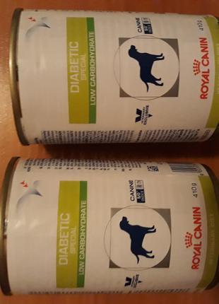 Royal Canin Diabetic, Hills Diabetic, Purina Diabetic.