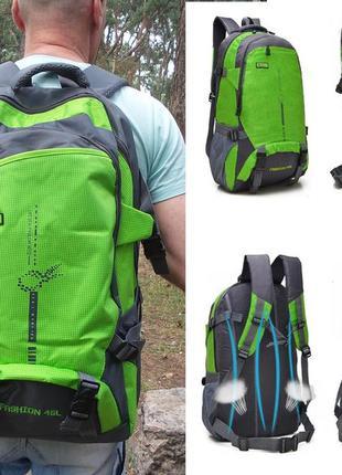 Туристический рюкзак городской 45 литров. зеленый