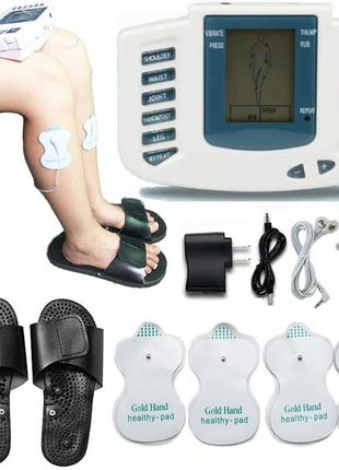 Массажер биоимпульсный для тела и ног. акупунктурный массажер ...