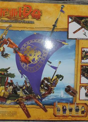 """Конструктор  - """"большой пиратский корабль и дракон"""". детали - ..."""