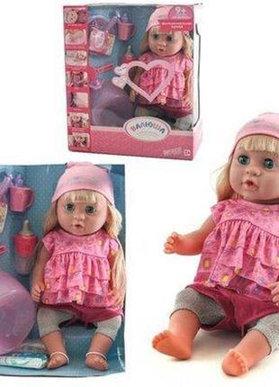 Большая интерактивная кукла пупс с аксессуарами.