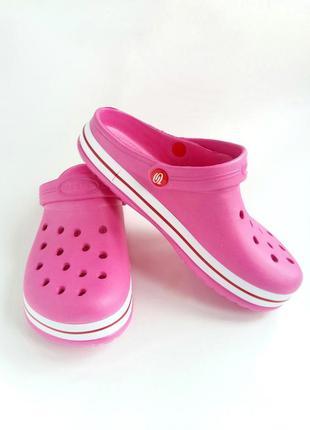 Женские сабо, кроксы . медицинская обувь. розовый