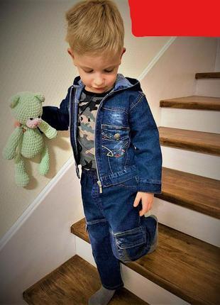 Джинсовый костюм детский на мальчика 1-3 года.