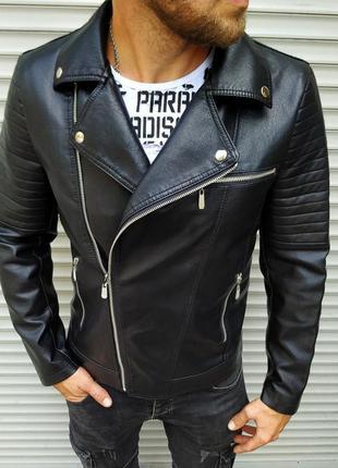 Мужская куртка косуха