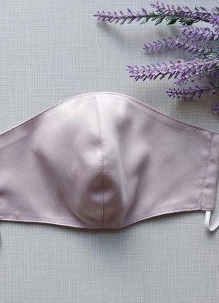 Женская маска  с сатина,оттенок айвори сирень