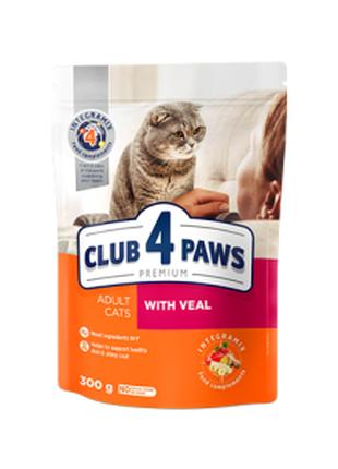 Набір 2 мішки !!Сухий корм для дорослих кішок і котів Клуб 4 Лапи