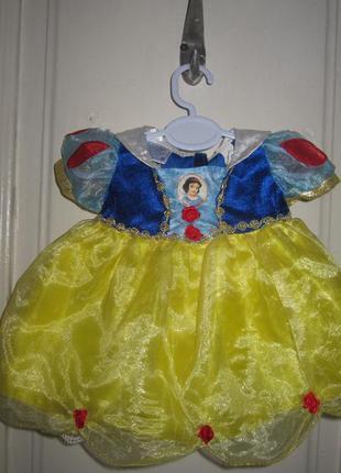 Платье для собачки или кошечки