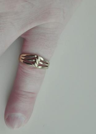 Кольцо не золотое