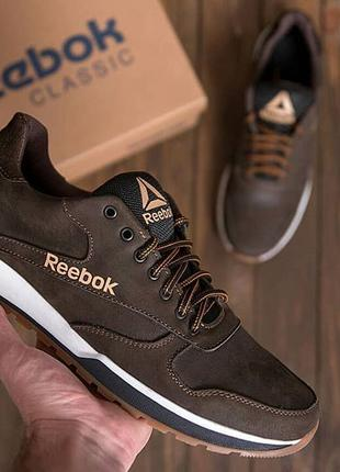 Мужские кожаные кроссовки  Reebok Classic Leather Trail Chocolate