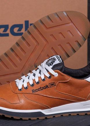 Мужские кожаные кроссовки  Reebok Classic  Leather Trail Ginger C