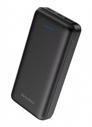 Внешний портативный аккумулятор Power bank Awei P47K 20000mAh Чёр