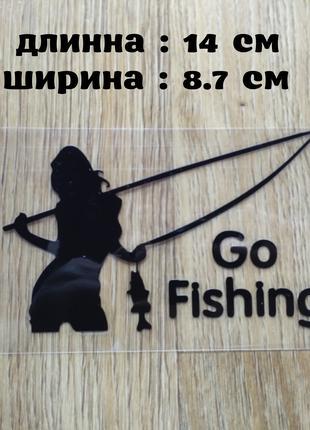 Наклейка на авто или мото Девушка на рыбалке Чёрная
