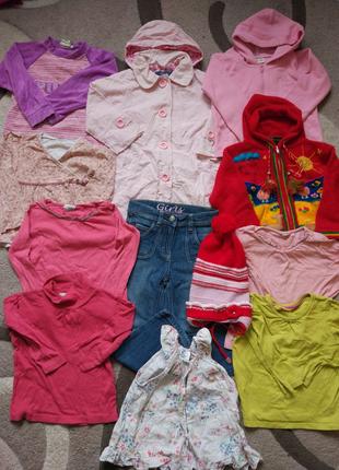 Пакет одежды для девочки джинсы ветровка плащ кофты регланы
