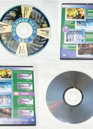 Фильмы на двд: Превосходство Борна. Предвесники бури