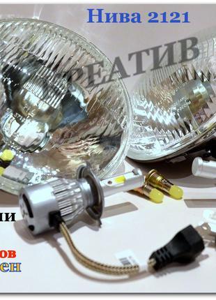 Фары 2121 с лед лампами Ваз 2101,заз 968