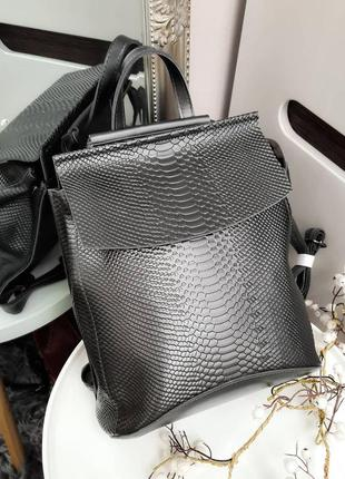 Женский рюкзак сумка трансформер под кожу рептилий