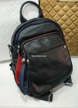 Женский кожаный рюкзак черный