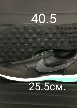 Nike 25.5 см кросовки натуральная кожа 40.5 размер