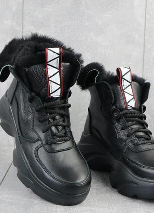 Крутые женские зимние кожаные ботинки