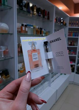 Пробник Chanel Coco Mademoiselle 5 ml !