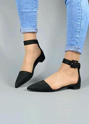 Взуття для найкращих