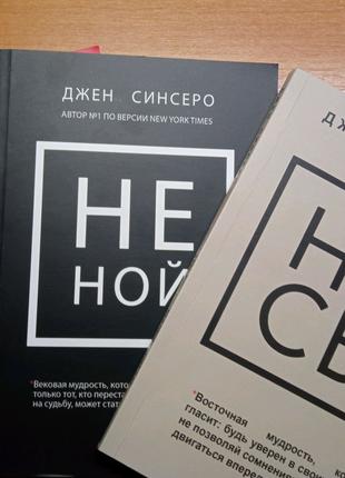 Комплект книг)