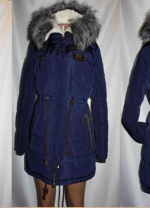 Зимняя молодежная куртка парка пальто на синтепух covily 46р