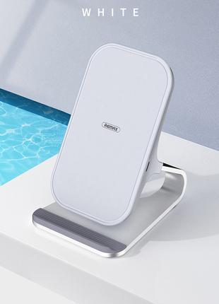 Подставка - беспроводное зарядное устройство Remax, белое