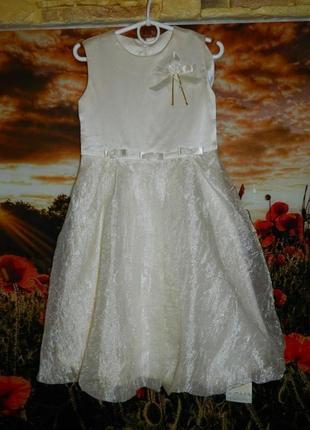Платье новое детское нарядное бежевое Шампань.