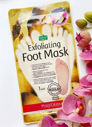 Педикюрные пилинг-носочки для ног purederm exfoliating foot ma...