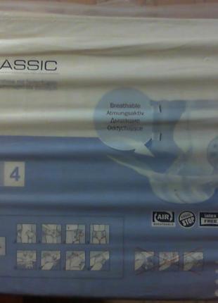 Подгузники для взрослых SENI