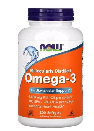 Рыбий жир, Омега-3, очищенная на молекулярном уровне, 200 капсул