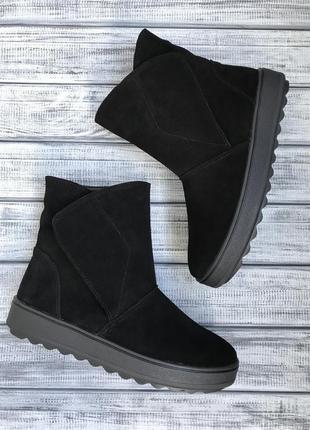 Черные угги, ботинки, замша, шерсть, 41 р-р (26,5-26,8 см)
