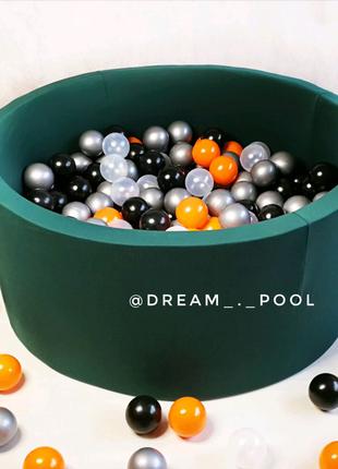 Детский сухой бассейн с шариками.В наличии.Без предоплаты