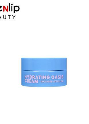 Увлажняющий крем с гималайской солью для тусклой кожи eyenlip ...