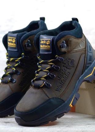 Качественные мужские зимние кожаные ботинки