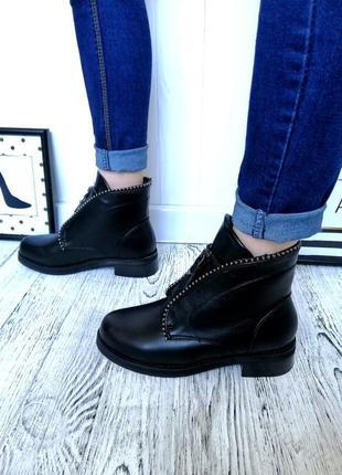 Зимние качественные ботинки зима