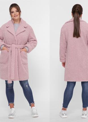 Пальто барашек оверсайз большие размеры