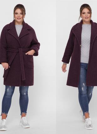 Пальто барашек большие размеры