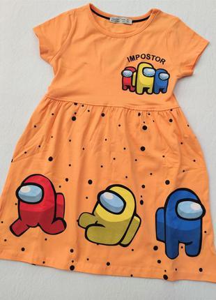 Сукня among us impostor 5-6-7-8 років