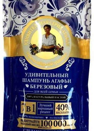 Шампунь Рецепты Бабушки Агафьи Березовый 7 в 1 500 мл