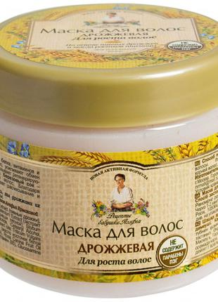 Маска Рецепты Бабушки Агафьи Дрожжевая Для роста волос 300 мл