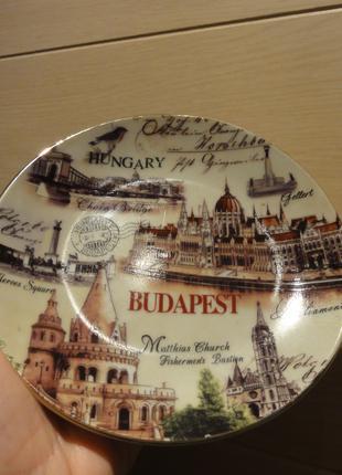 Тарелка настенная декор. Будапешт. С окант. Из Венгрии! Ценник!