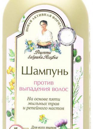 Шампунь Рецепты Бабушки Агафьи Сбор Против выпадения волос 350 мл