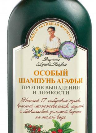 Шампунь Рецепты Бабушки Агафьи Особый Против выпадения и ломкости