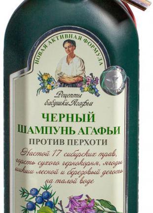 Шампунь Рецепты Бабушки Агафьи Черный Против перхоти 350 мл